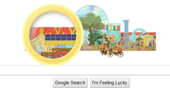 google doodle for first world fair